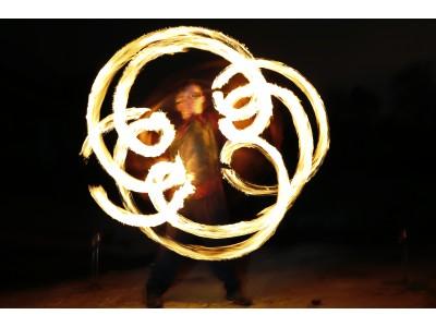 AN Fire&Light Show