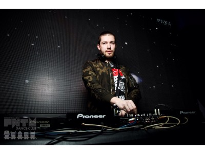 DJ 2 Male