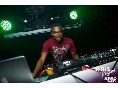 DJ Paper