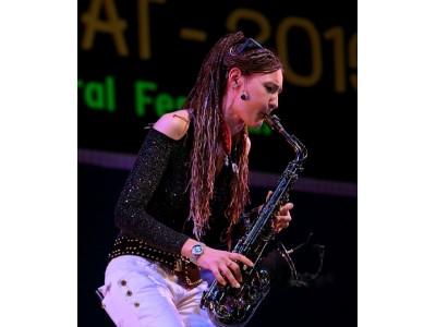 KATY Saxophone