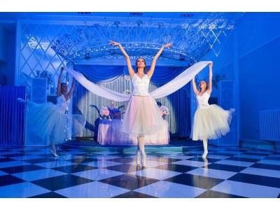 VIRGO show ballet